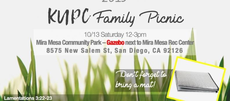 2019년 10월13일 KUPC Family Picnic