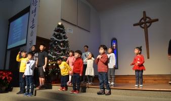 2018년 12월23일 성탄절 발표회