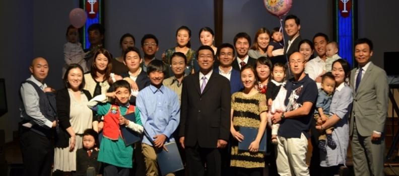 2014 추수감사주일 세례식